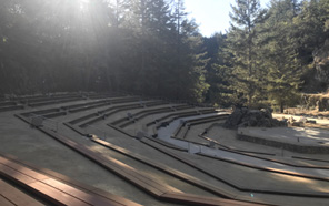The Quarry Amphitheater on UC Santa Cruz campus.